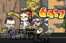 06042301.JPG