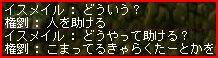 07031009.jpg