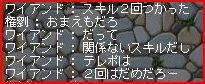 07040822.jpg