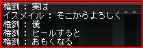 07080909.jpg