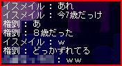 07081605.jpg